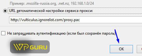 Mozilla не заходит в вк